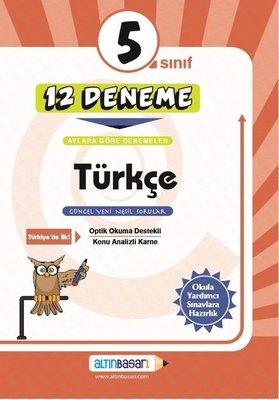 5.Sınıf Türkçe 12 Deneme