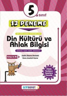 5.Sınıf Din Kültürü ve Ahlak Bilgisi 12 Deneme