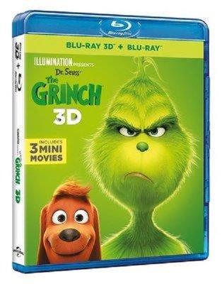 The Grinch - Grinç 3D Blu-ray