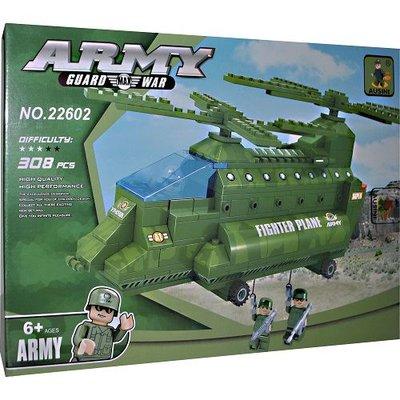 Ausini Askeri Set 308 Parça