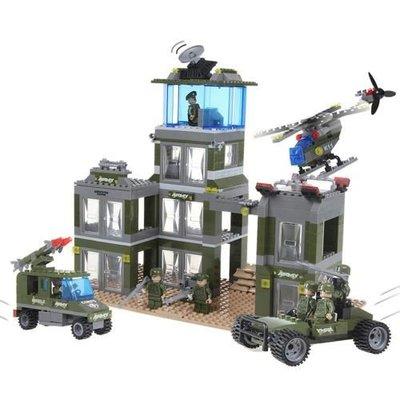 Ausini Askeri Set 550 Parça