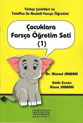 Çocuklara Farsça Öğretim Seti 1