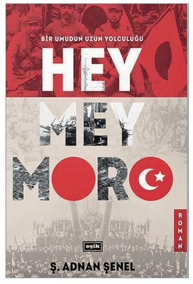 Hey Mey Moro