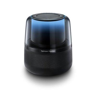 Harman Kardon Allure Bluetooth Hoparlör, Siyah
