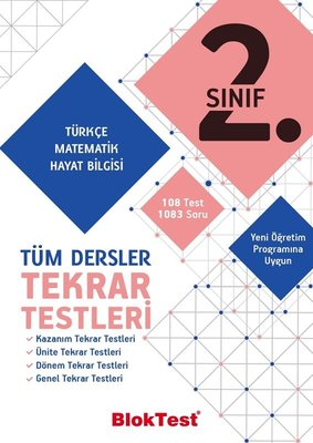 2.Sınıf Tüm Dersler Tekar Testleri-Türkçe Matematik Hayat Bilgisi