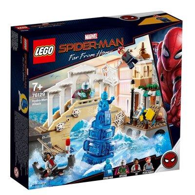 Lego-Hydro-Man Saldırısı 76129