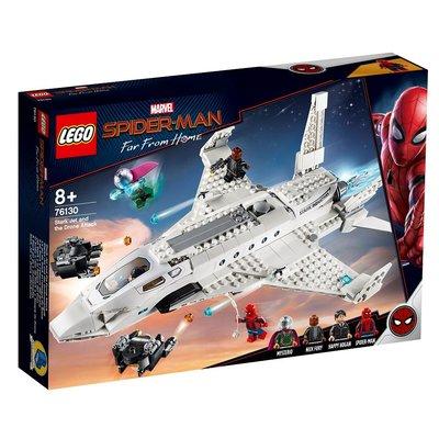 Lego Marvel Stark Jet ve İnsansız Hava Aracı Saldırısı 76130