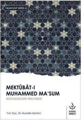 Mektubat-ı Muhammed Ma'sum 2.Cilt-Tasavvuf Serisi 4