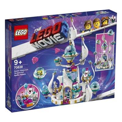 Lego Filmi 2 Kraliçe Watevra'nın 'Hiç De Kötü Olmayan' Uzay Sarayı 70838