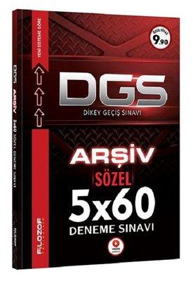 2019 DGS Arşiv Sözel 5x60 Deneme Sınavı