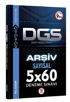 2019 DGS Arşiv Sayısal 5x60 Deneme Sınavı