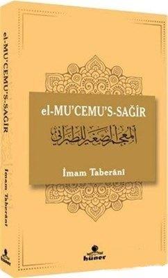 El-Mu'cemu's-Sağir