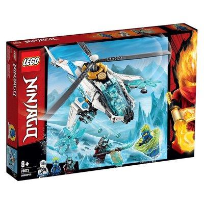 Lego-Ninjago 70673 ShuriKopter V29