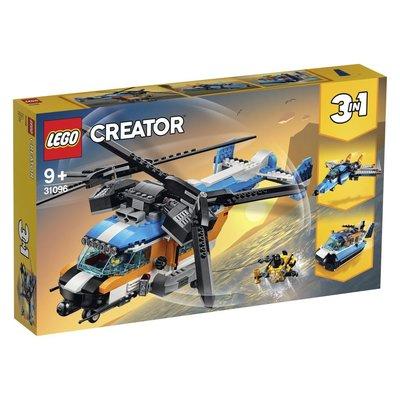 Lego Creator 3'ü 1 Arada Çift Pervaneli Helikopter 31096