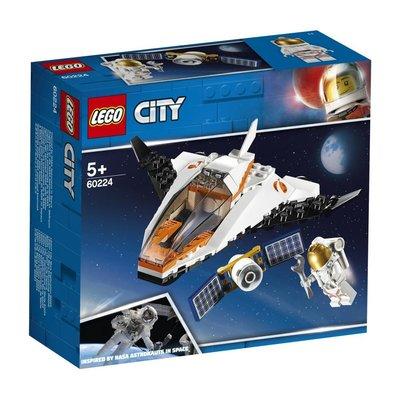 Lego-City Space Port 60224 Uydu Servis Aracı V29