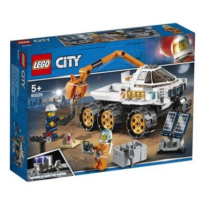 Lego City Space Port 60225 Keşif Robotu Test Sürüşü V29