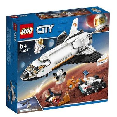 Lego City Mars Araştırma Mekiği 60226