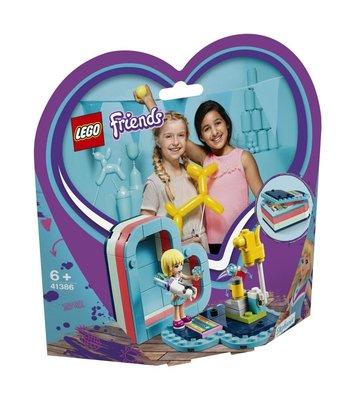 Lego Friends 41386 Stephanienin Yaz Kalp Kutusu V29