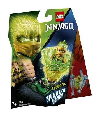 Lego Ninjago Spinjitzu Çarpışması Lloyd 70681