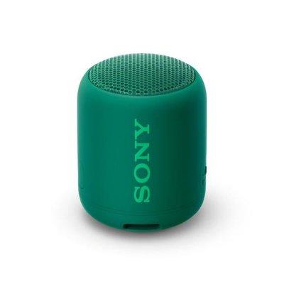 Extra Bass Taşınabilir Bluetooth Hoparlör SRSXB12B.CE7