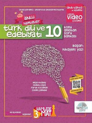 10.Sınıf Türk Dili ve Edebiyatı Konu Anlatan Soru Bankası