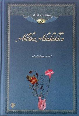 Ahlaku Adudüddin-Ahlak Klasikleri 6