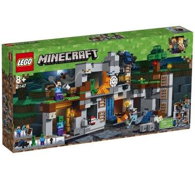 Lego - 21147 The Bedrock Adventures