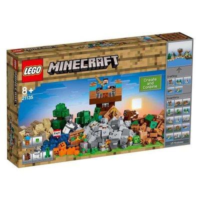 Lego Minecraft 21135 Çalışma Kutusu 2.0