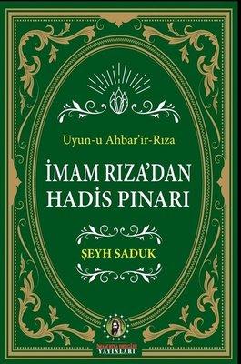 İmam Rıza'dan Hadis Pınarı