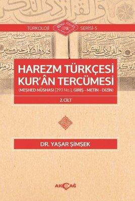 Harezm Türkçesi Kur'an Tercümesi 2.Cilt