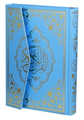Kuran-ı Kerim Gökkuşağı Mavi Cilt