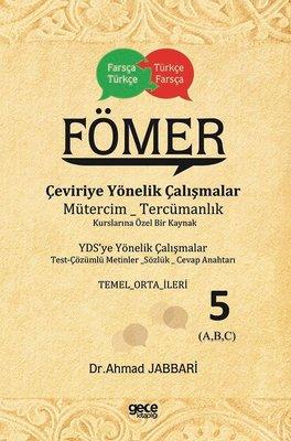 FÖMER 5-Çeviriye Yönelik Çalışmalar