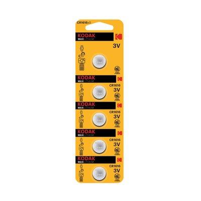 Kodak 5 Adet CR1616 Lityum Para Pil
