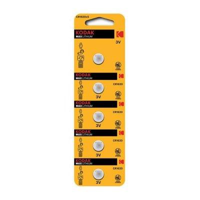 Kodak 5 Adet CR1620 Ultra Lityum Para Pil 30414396