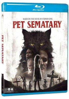 Pet Semetary-Hayvan Mezarlığı