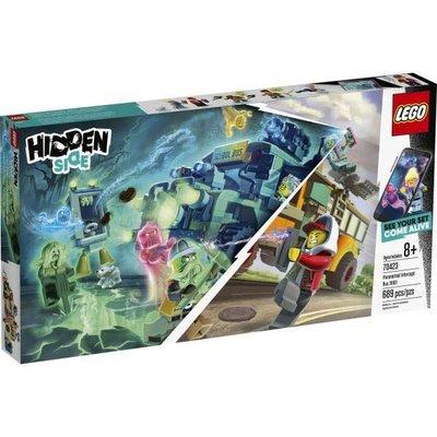 Lego Hidden Side Paranormal Sinyal Otobüsü 70423