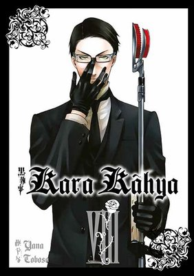 Kara Kahya 8