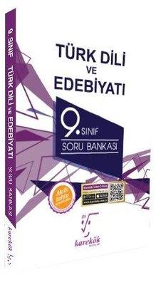 9.Sınıf Türk Dili ve Edebiyatı Soru Bankası