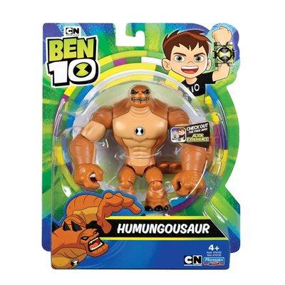 Ben 10 Aksiyon Figürler Humungasour-76130
