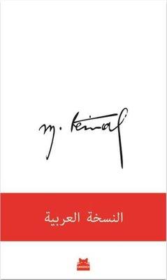 Mustafa Kemal-Arapça Edisyon