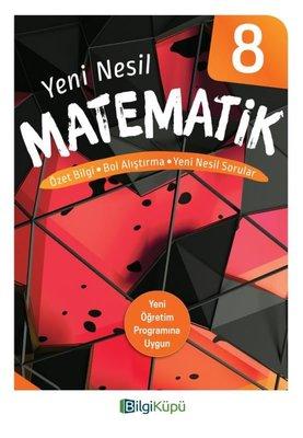 8.Sınıf Yeni Nesil Matematik