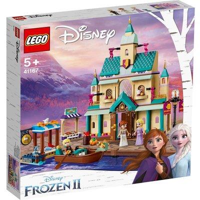 Lego Disney Karlar Ülkesi 2 Arendelle Şatosu Köyü 41167
