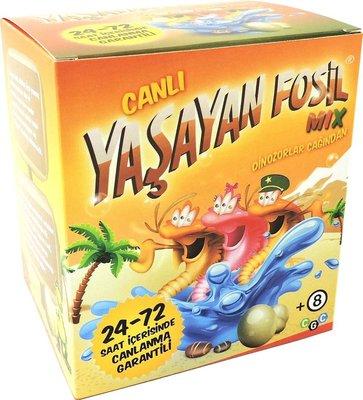 CGC Yaşayan Fosil Mix