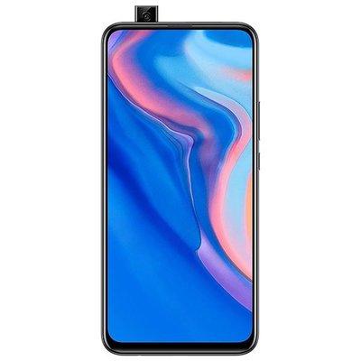Huawei Y9 Prime 2019 128 Gb Black Cep Telefonu Huawei Türkiye Garantili
