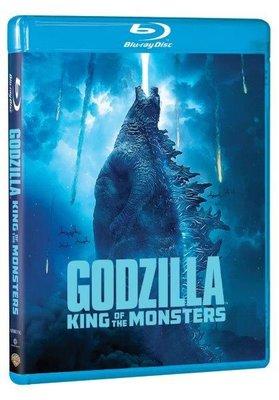 Godzilla: King Of The Monsters - Godzilla 2: Canavarlar Kralı