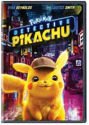 Detective Pikachu - Dedektif Pikachu