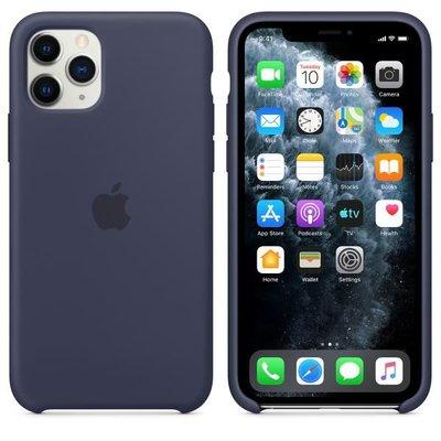 Apple iPhone 11 Pro Silikon Kılıf MWYJ2ZM/A