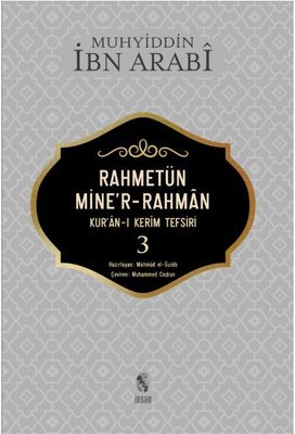 Rahmetün Mine'r-Rahman 3