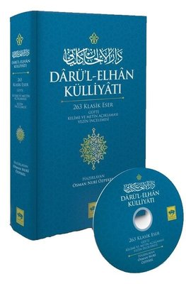 Darü'l-Elhan Külliyatı: 263 Klasik Eser Güfte Kelime ve Metin Açıklaması Vezin İncelemesi-CD Ekli