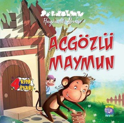 Açgözlü Maymun-Hayvanlar Alemi Serisi 2